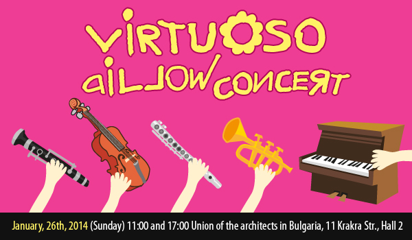 virtuoso-pillow-concert-eng