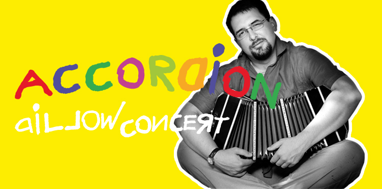 accordion-pillow-concert-cover-ENG