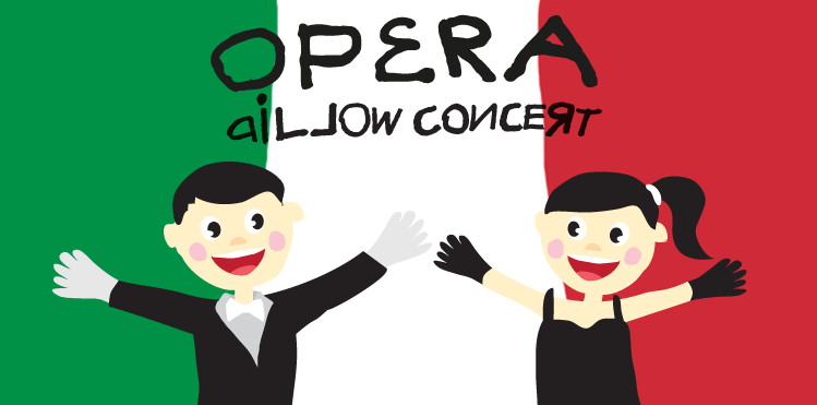 opera-pillow-concert-ENG