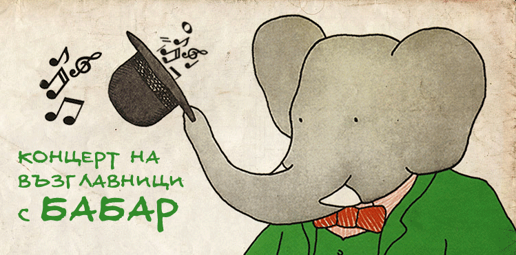 site-cover-BABAR-BG