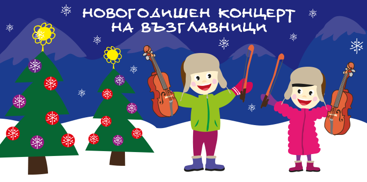site-cover-new-year-bg